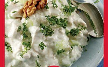 Marullu Yoğurtlu Tavuk Salatası